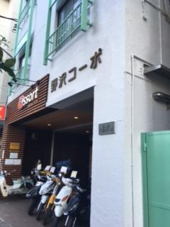 三田野沢コーポ705号(区分マンション)契約しました!